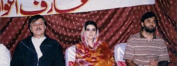 Director Legal with MNA kashmala Tariq and Humayun Akhtar Khan